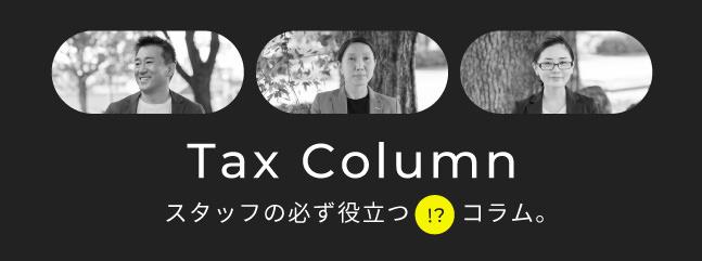 Tax Column
