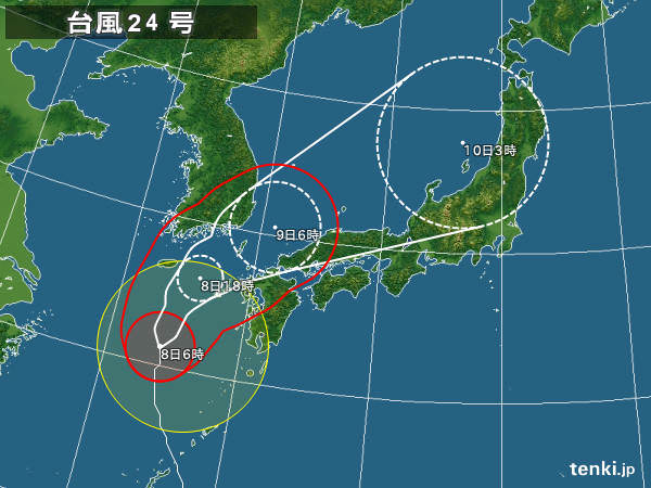 typhoon_1324_2013-10-08-06-00-00-large.jpg